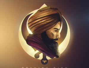Firepower Records to Release Different Heaven's Spanish Sikh EP